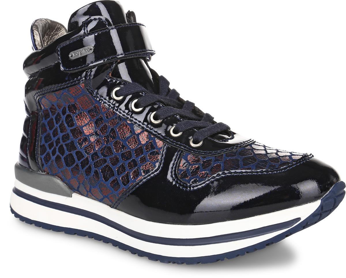 Ботинки для девочки Kapika, цвет: темно-синий. 54253ук-4. Размер 3754253ук-4Стильные ботинки от фирмы Kapika покорят вашу девочку. Модель на классической шнуровке и застежке-липучке, боковая сторона дополнена молнией. Изделие выполнено из натуральной и искусственной кожи, обработанной под бронзу.Внутренняя поверхность и стелька изготовлены из текстиля, сохраняющего тепло и создающего комфорт. Подошва с протектором гарантирует отличное сцепление с любой поверхностью. Модные и удобные ботинки - незаменимая вещь в гардеробе девочки.