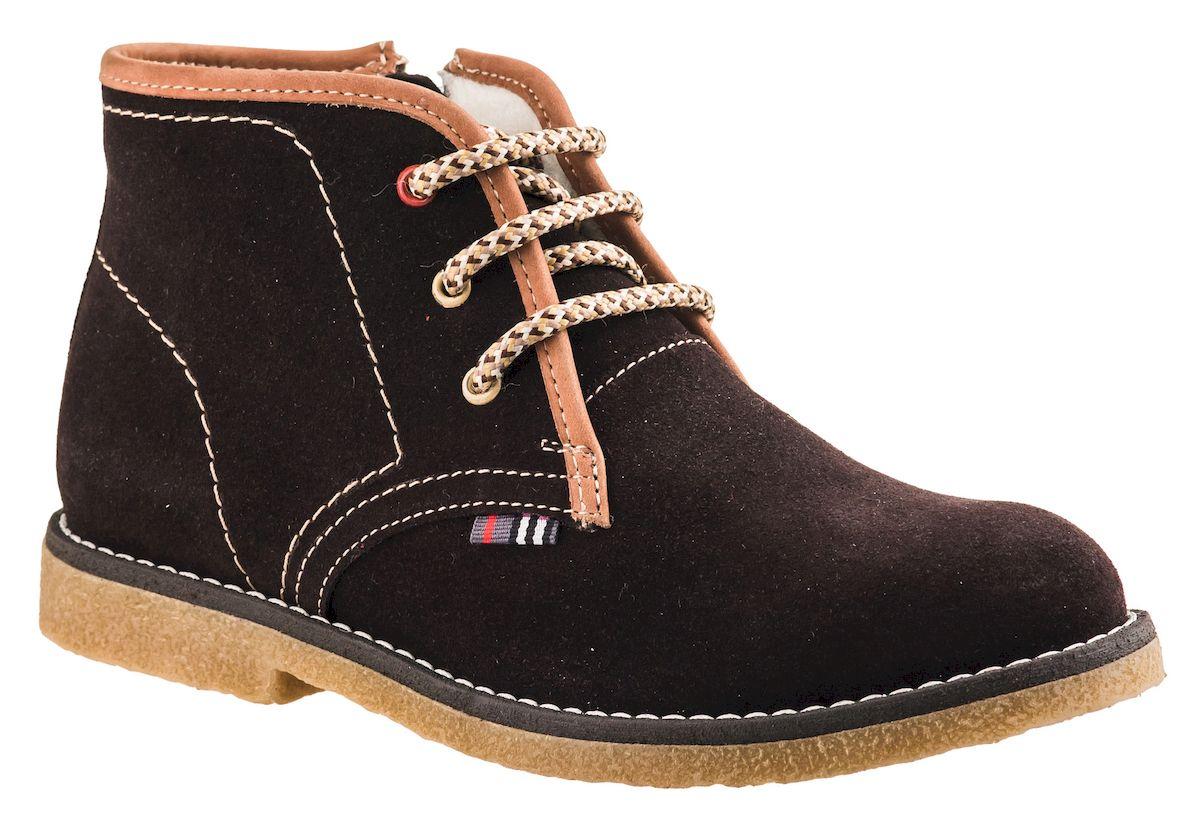 Ботинки для девочки Elegami, цвет: темно-коричневый. 5-519581602. Размер 355-519581602Модные ботинки для девочки от Elegami выполнены из натурального велюра. Шнуровка надежно зафиксирует модель на ноге. Боковая застежка-молния позволяет легко снимать и надевать модель. Подкладка и стелька из шерсти и текстиля не дадут ногам замерзнуть. Подошва и невысокий каблук дополнены рифлением.
