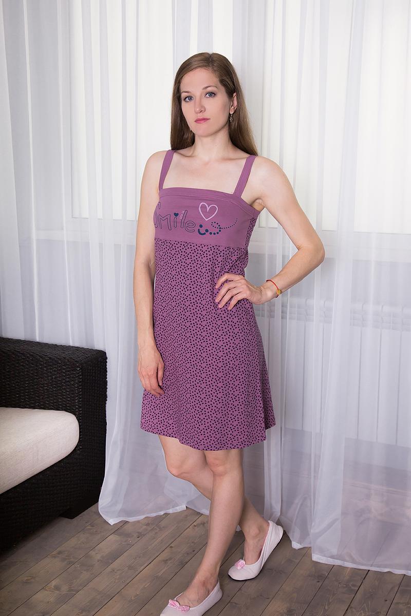 Платье домашнее Violett, цвет: сиреневый. 7117110328. Размер L (48)7117110328Платье домашнее Violett изготовлено из натурального хлопка. Модель на бретельках оформлена интересным принтом в виде сердечек и надписями.