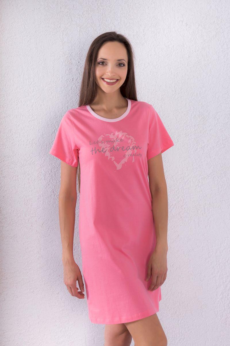 Платье домашнее Violett, цвет: розовый. 7117110708. Размер S (44)7117110708Домашнее платье Violett выполнено из натурального хлопка. Платье-миди свободного кроя с круглым вырезом горловины и короткими рукавами оформлено принтовыми надписями.