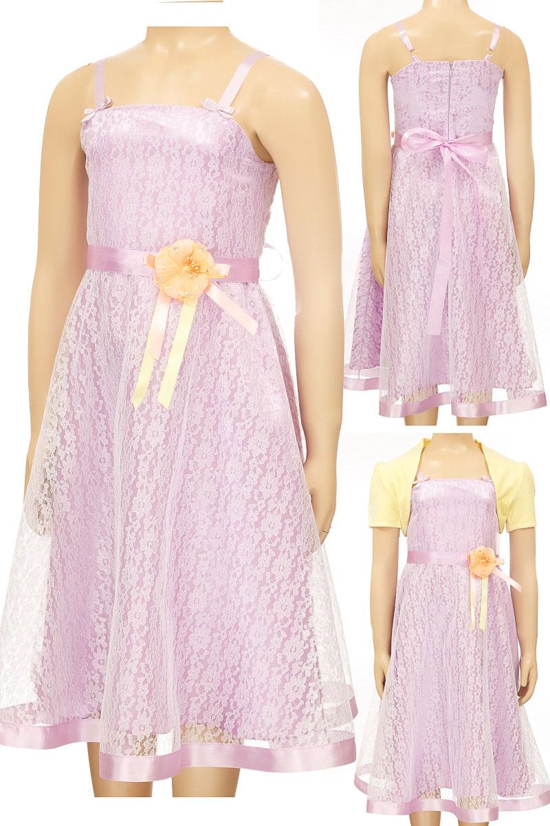 Платье для девочки M&D, цвет: сиреневый, бледно-желтый. MD1688253. Размер 104MD1688253Платье M&D, выполненное из полиэстера, оформлено кружевом и атласной лентой с декоративным бантиком. Модель оснащена бретельками, длина которых регулируется с помощью пряжек. Платье застегивается сзади на молнию. В комплект входит болеро с коротким рукавом.