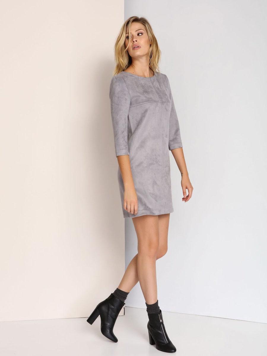 Платье Top Secret, цвет: светло-серый. SSU1681GB. Размер 40 (46)SSU1681GBСтильное платье Top Secret выполнено из полиэстера с добавлением эластана. Модель с круглым вырезом горловины и рукавами 3/4. Платье прямого кроя на спинке застегивается на скрытую застежку-молнию.