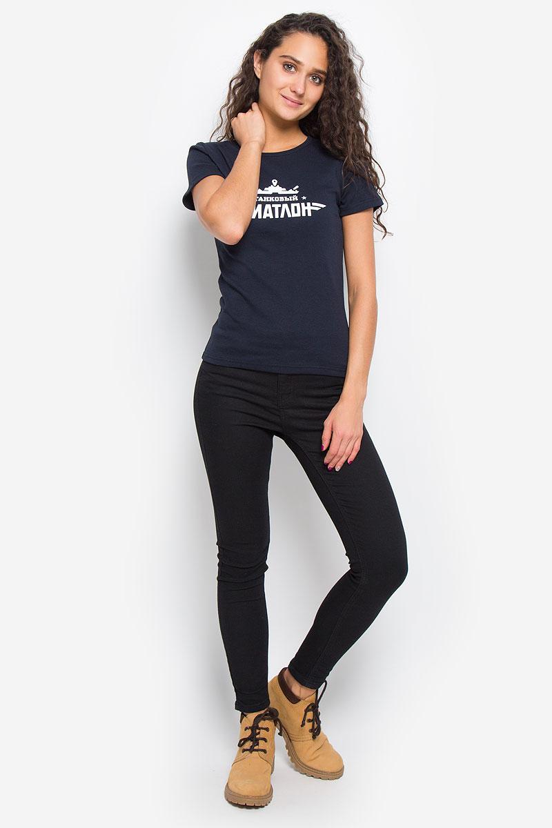 Футболка женская Танковый биатлон, цвет: темно-синий. 1462. Размер M (44/46)Танковый биатлонЖенская футболка Танковый биатлон, выполненная из высококачественного хлопка, поможет создать отличный современный образ. Материал очень мягкий и приятный на ощупь, не сковывает движения и хорошо вентилируется. Футболка с круглым вырезом горловины и короткими рукавами имеет слегка приталенный силуэт. Оформлена модель спереди и сзади по спинке принтовыми надписями.