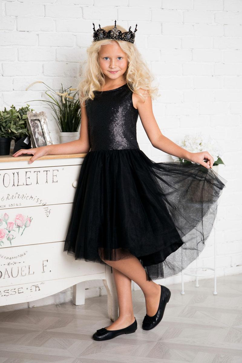 Платье для девочки Sweet Berry, цвет: черный. 215802. Размер 164215802Нарядное платье Sweet Berry для девочки без рукавов и с круглым вырезом горловины. Верх модели расшит пайетками. Удлиненная задняя часть создает эффект шлейфа. Застегивается на потайную молнию на спинке.
