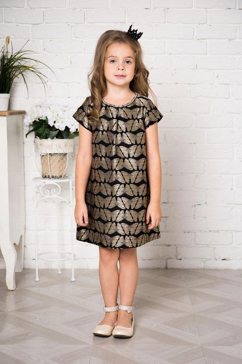 Платье для девочки Sweet Berry, цвет: черный, золотой. 215920. Размер 122215920Платье для девочки Sweet Berry выполнено из высококачественного материала и дополнено подкладкой из хлопка. Модель с круглым вырезом горловины застегивается сзади на застежку-молнию.