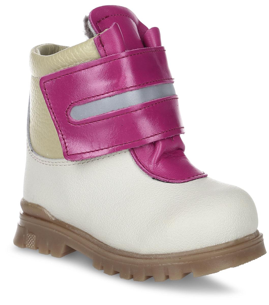 Ботинки для девочки Зебра, цвет: светло-серый, бежевый, розовый. 11187-9. Размер 2611187-9Ботинки от Зебра полностью выполнены из натуральной кожи комбинированных цветов. На ноге модель фиксируется с помощью хлястика с застежкой-липучкой. Мягкий кожаный кант создает комфорт при ходьбе и предотвращают натирание ножки ребенка. Внутренняя поверхность и стелька выполнены из натурального меха, который обеспечит тепло и комфорт. Подошва изготовлена из прочного и легкого ТЭП-материала. Также подошва оснащена протектором, который обеспечит отличное сцепление с любой поверхностью.