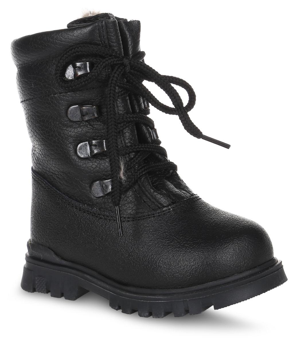 Ботинки для мальчика Зебра, цвет: черный. 11398-1. Размер 2511398-1Ботинки от Зебра полностью выполнены из натуральной кожи. На ноге модель фиксируется с помощью застежки-молнии и шнурков. Внутренняя поверхность истелька выполнены из натурального меха, который обеспечит тепло и комфорт. Подошва изготовлена из прочного и легкого ТЭП-материала. Также подошва оснащена протектором, который обеспечит отличное сцепление с любой поверхностью.