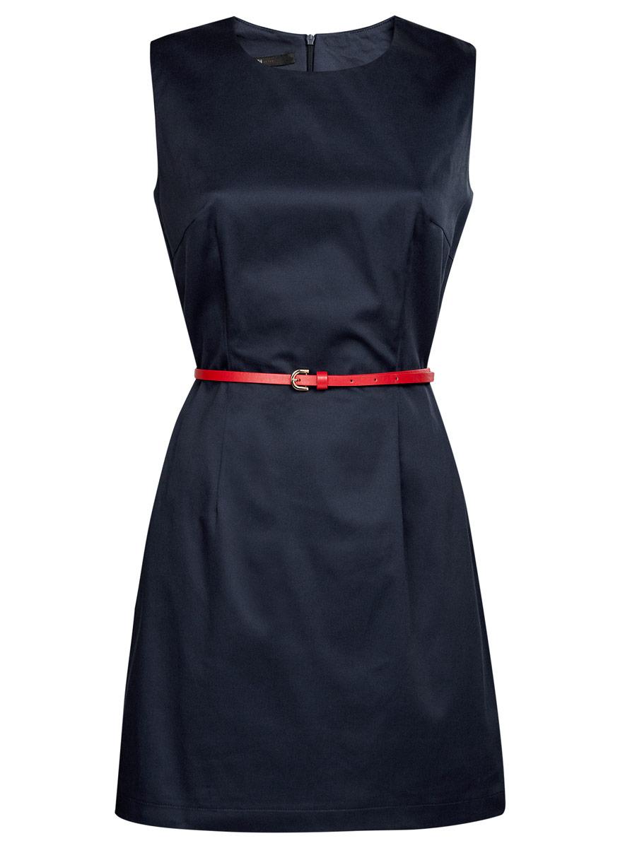 Платье oodji Ultra, цвет: черно-синий. 11900128-1/42542/7900N. Размер 38 (44-170)11900128-1/42542/7900NСтильное платье oodji Ultra, выполненное из эластичного хлопка, отлично дополнит ваш гардероб. Модель-миди с круглым вырезом горловины и без рукавов застегивается сзади по спинке на застежку-молнию. Выполнено платье в лаконичном стиле. В комплект входит ремешок из искусственной кожи.
