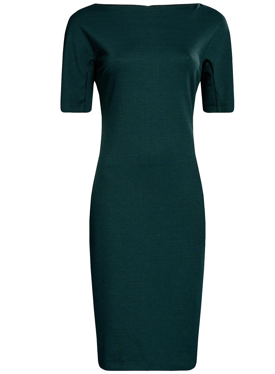 Платье oodji Collection, цвет: темно-зеленый. 24008310-1/37809/6900N. Размер XS (42)24008310-1/37809/6900NМодное платье oodji Ultra выполнено из полиэстера с добавлением полиуретана. Платье-миди с воротником лодочкой и рукавами 1/2 сзади застегивается на скрытую застежку-молнию.