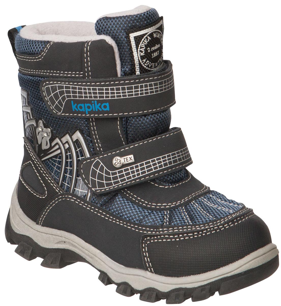 Ботинки для мальчика Kapika, цвет: темно-синий. 41170-2. Размер 2341170-2Легкие, удобные и теплые ботинки от Kapika выполнены из мембранных материалов и искусственной кожи. Два ремешка на застежках-липучках надежно фиксируют изделие на ноге. Мягкая подкладка и стелька из шерсти обеспечивают тепло, циркуляцию воздуха и сохраняют комфортный микроклимат в обуви. Подошва с протектором гарантирует идеальное сцепление с любыми поверхностями.Идеальная зимняя обувь для активных детей и подростков. Модель большемерит на 1 размер.