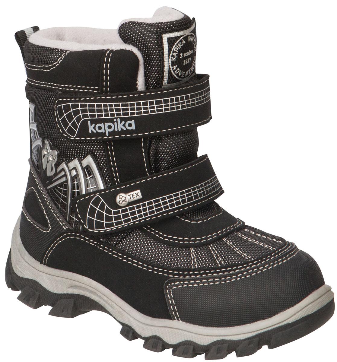 Ботинки для мальчика Kapika, цвет: черный. 41170-1. Размер 2541170-1Легкие, удобные и теплые ботинки от Kapika выполнены из мембранных материалов и искусственной кожи. Два ремешка на застежках-липучках надежно фиксируют изделие на ноге. Мягкая подкладка и стелька из шерсти обеспечивают тепло, циркуляцию воздуха и сохраняют комфортный микроклимат в обуви. Подошва с протектором гарантирует идеальное сцепление с любыми поверхностями.Идеальная зимняя обувь для активных детей и подростков. Модель большемерит на 1 размер.