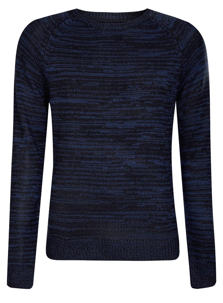 Джемпер мужской oodji Lab, цвет: темно-синий. 4L105044M/44481N/7975M. Размер S (46/48)4L105044M/44481N/7975MМужской джемпер oodji с круглым вырезом горловины и длинными рукавами-реглан изготовлен из высококачественной пряжи из акрила с добавлением хлопка.Джемпер оформлен контрастными полосками различной длины и ширины.