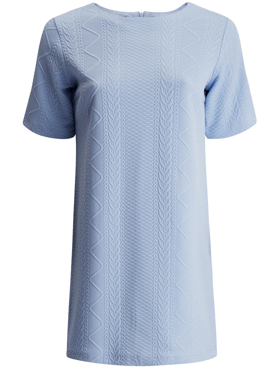 Платье oodji Collection, цвет: голубой. 24001110-1/45351/7000N. Размер XL (50)24001110-1/45351/7000NМодное трикотажное платье oodji Collection станет отличным дополнением к вашему гардеробу. Модель выполнена из качественного полиэстера с добавлением эластана. Платье-миди с круглым вырезом горловины и рукавами длинной 1/2 застегивается сзади по спинке на застежку-молнию. Изделие оформлено стильным фактурным узором.