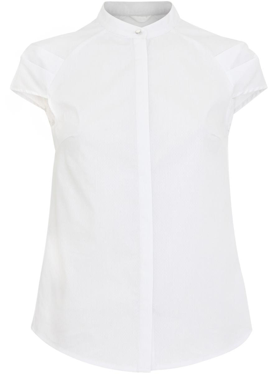 Блузка женская oodji Ultra, цвет: молочный. 11403196-1/18193/1200N. Размер 40 (46-170)  finn flare s17 11049