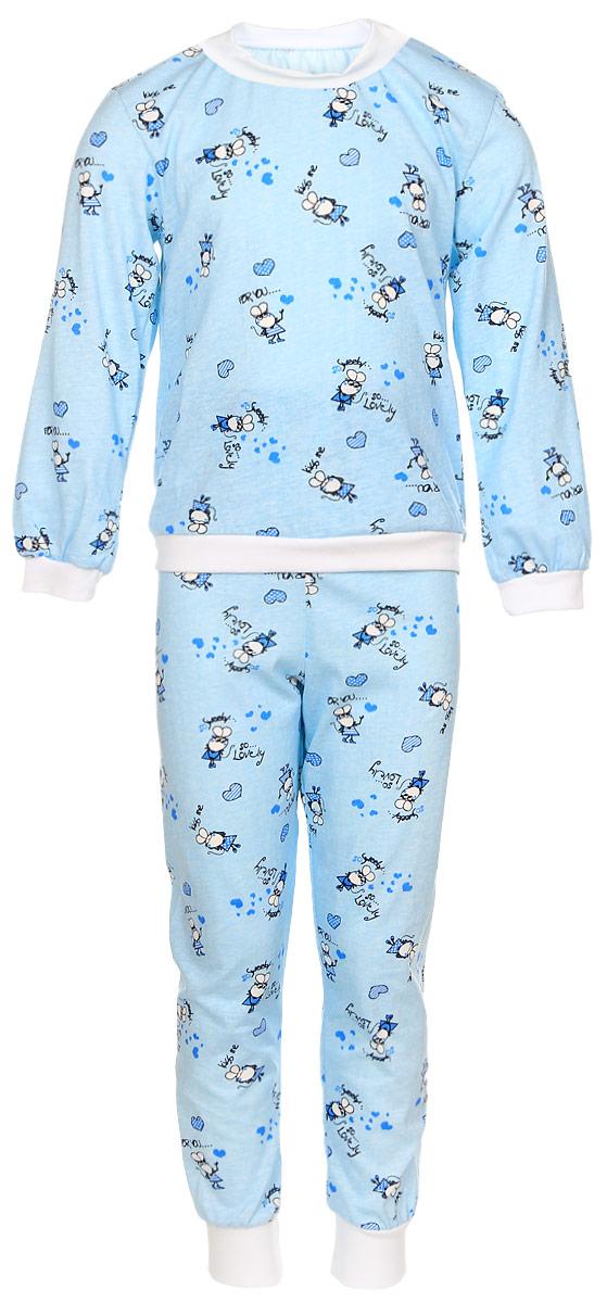 Пижама детская Фреш Стайл, цвет: голубой. 10-5872. Размер 11010-5872Уютная детская пижама Фреш Стайл выполнена из натурального хлопка.Футболка с длинными рукавами имеет круглый вырез горловины, оформленный трикотажной резинкой. На рукавах предусмотрены мягкие манжеты. Низ изделия дополнен широкой трикотажной резинкой.Брюки имеют эластичный пояс. Брючины дополнены манжетами.Пижама оформлена принтом.