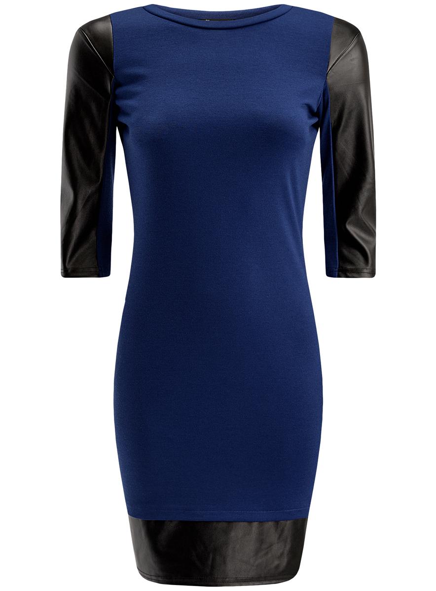 Платье oodji Ultra, цвет: темно-синий, черный. 14001143-2/16564/7529B. Размер L (48)14001143-2/16564/7529BСтильное платье oodji Ultra выполнено из полиэстера с добавлением вискозы и полиуретана. Модель-миди с круглым вырезом горловины и рукавами 3/4 оформлена вставками из искусственной кожи.
