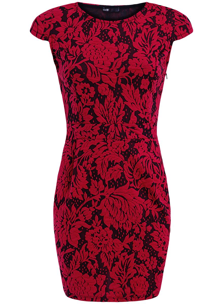 Платье oodji Ultra, цвет: черный, красный. 14001139-3/43631/2945F. Размер M (46)14001139-3/43631/2945FЖенское платье-футляр oodji Ultra изготовлено из текстурной мягкой ткани с цветочным принтом. Выполнено с круглым воротом и рукавами-крылышками. Сбоку модель застегивается на потайную застежку-молнию. Благодаря своему дизайну и длине платье отлично подойдет как для повседневной носки, так и для коктейля.