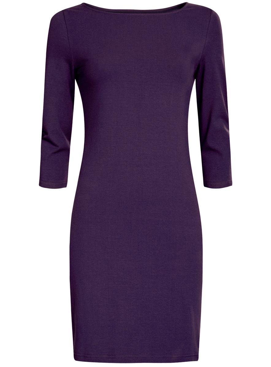 Платье oodji Ultra, цвет: фиолетовый. 14001071-2B/46148/8800N. Размер XXS (40)14001071-2B/46148/8800NСтильное платье oodji, выполненное из хлопка с добавлением эластана, отлично дополнит ваш гардероб. Модель длины мини с круглым вырезом горловины и рукавами 3/4.