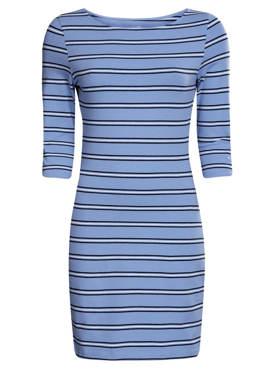 Платье oodji Ultra, цвет: голубой, темно-синий. 14001071-2B/46148/7079S. Размер S (44)14001071-2B/46148/7079SСтильное платье oodji Ultra, выполненное из эластичного хлопка, отлично дополнит ваш гардероб. Модель мини-длины с круглым вырезом лодочкой и рукавами 3/4 оформлена принтом в полоску.