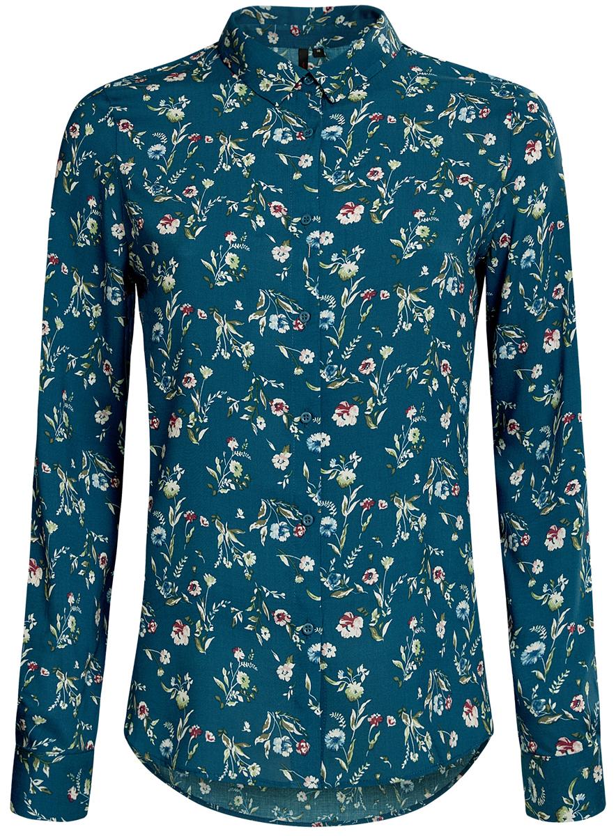 Блузка женская oodji Ultra, цвет: морская волна, розовый. 11411087-1/24681/6C41F. Размер XXS (40)11411087-1/24681/6C41FЖенская блузка oodji Ultra имеет свободный крой, классический воротник и длинные рукава. Застегивается спереди и на манжетах на пуговицы.