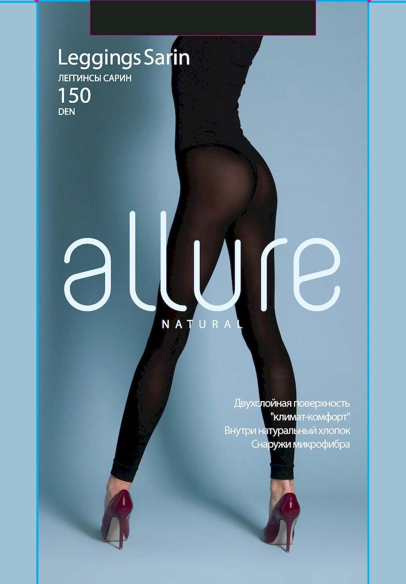 Леггинсы Allure 150, цвет: Nero (черный). Размер 4150Теплые леггинсы с двухслойной поверхностью климат-комфорт: внешний слой - мультифибра, внутренний слой - хлопок. Плоские швы, хлопковая ластовица.