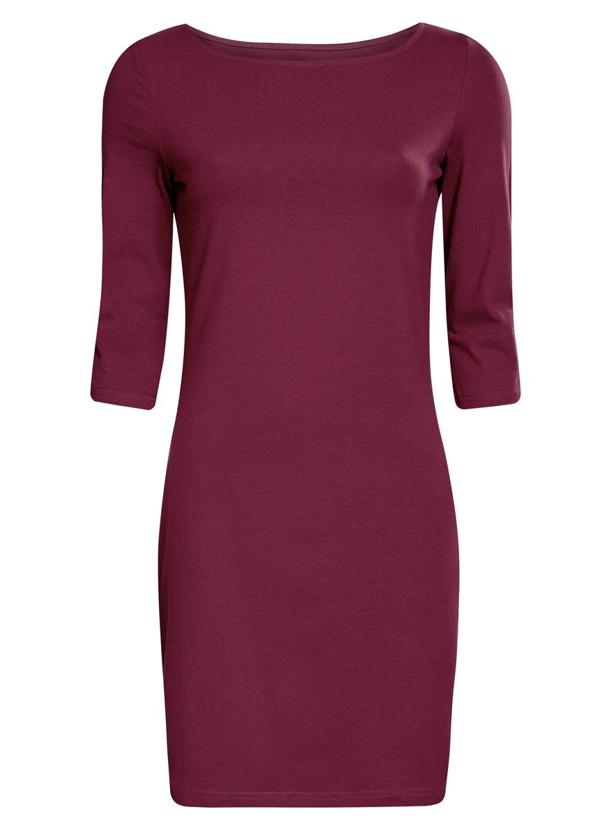 Платье oodji Ultra, цвет: фиолетовый. 14001071-2B/46148/8301N. Размер L (48)14001071-2B/46148/8301NСтильное платье oodji, выполненное из хлопка с добавлением эластана, отлично дополнит ваш гардероб. Модель длины мини с круглым вырезом горловины и рукавами 3/4.