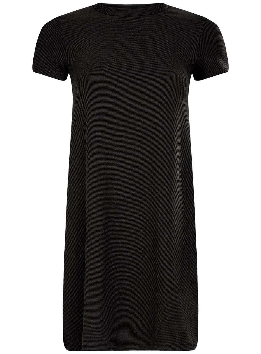 Платье oodji Ultra, цвет: черный. 14000157/45997/2900N. Размер M (46)14000157/45997/2900NЖенское трикотажное платье oodji Ultra имеет короткие рукава и круглый вырез воротника. Плотно садится по фигуре.