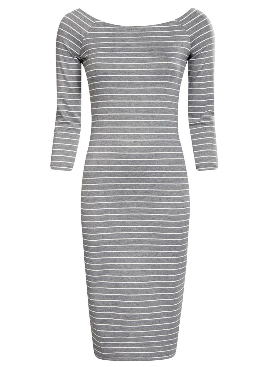 Платье oodji Ultra, цвет: темно-серый, белый. 14017001-1/37809/2512S. Размер XXS (40)14017001-1/37809/2512SСтильное платье oodji Ultra выполнено из полиэстера с добавлением полиуретана. Модель с воротником лодочкой и рукавами 3/4 оформлена принтом в полоску.