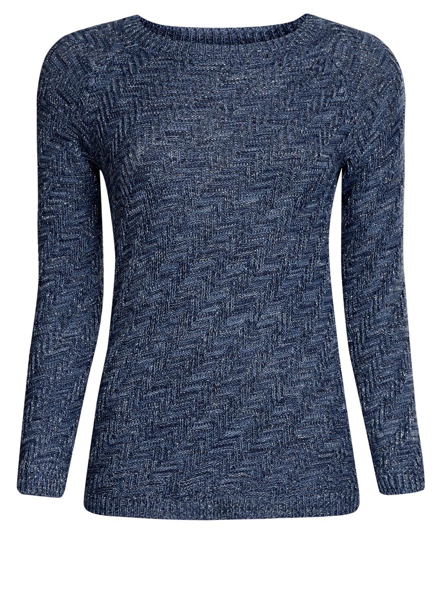 Пуловер женский oodji Ultra, цвет: темно-синий. 63805295/45988/7975M. Размер L (48)63805295/45988/7975MСтильный женский пуловер oodji Ultra выполнен из качественного комбинированного материала.Модель с длинными рукавами-реглан и круглым вырезом горловины выполнена фактурной вязкой с добавлением люрекса. Горловина, манжеты и низ пуловера оформлены трикотажной резинкой.
