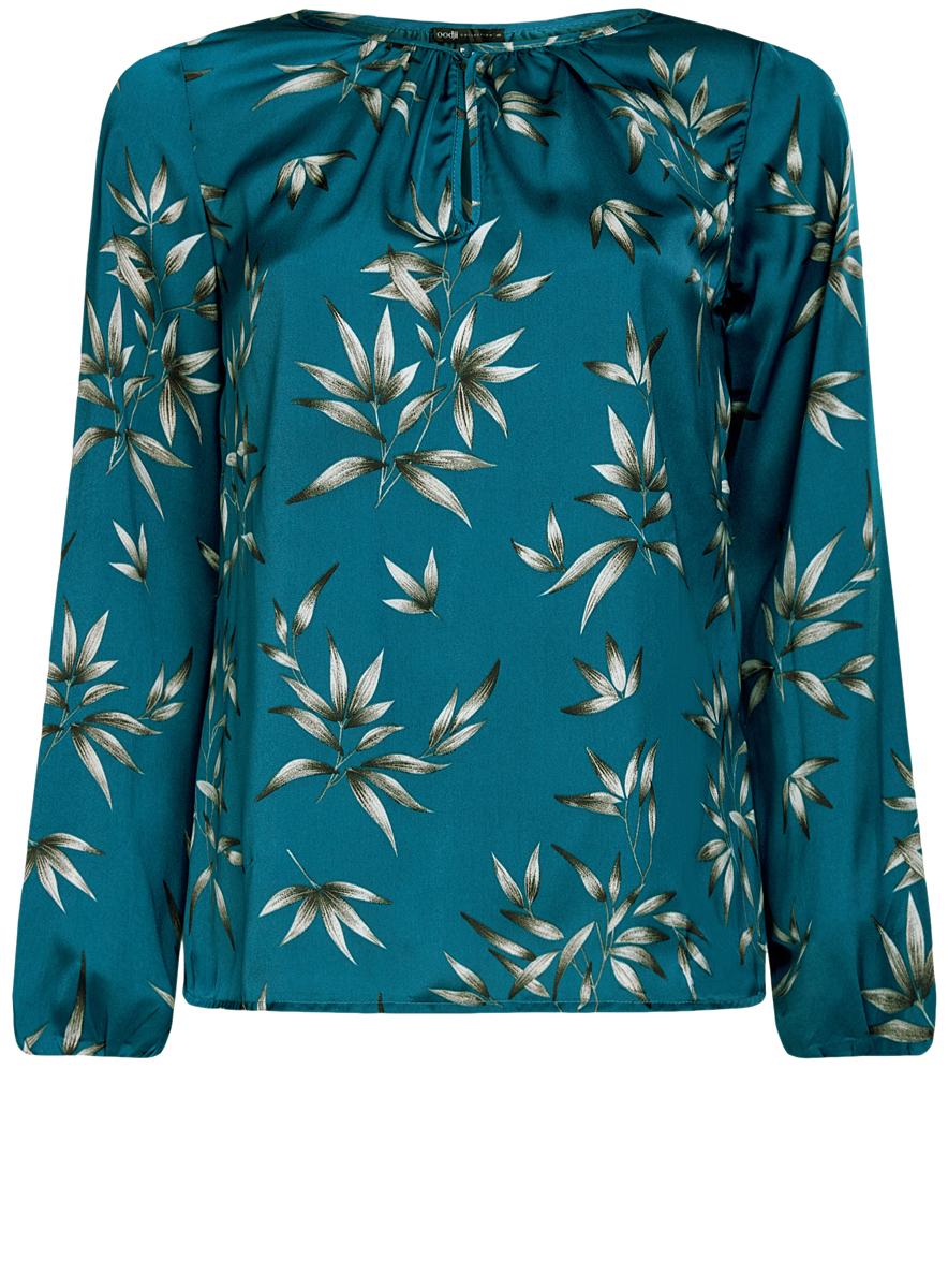 Блузка женская oodji Collection, цвет: морская волна, серый. 21400321-2/33116/6C23O. Размер 44 (50-170)21400321-2/33116/6C23OЖенская стильная блузка oodji исполнена из гладкой воздушной ткани. Оформлена рукавами-баллонами и круглым аккуратным воротником с вырезом-капелькой, декорированным пуговкой. Отлично подойдет для создания утонченного образа, как в повседневном стиле, так и в полуделовом.