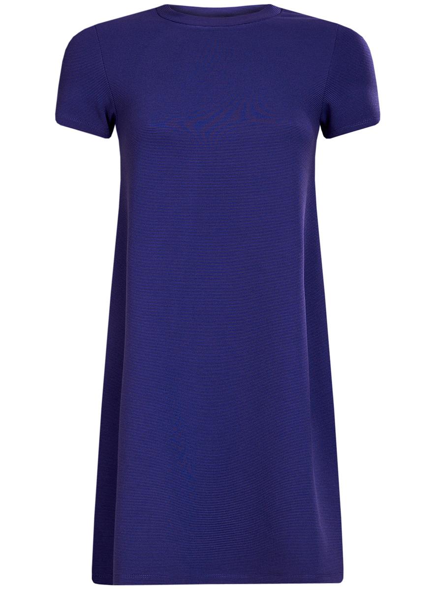 Платье oodji Ultra, цвет: синий. 14000157/45997/7500N. Размер XL (50)14000157/45997/7500NЖенское трикотажное платье oodji Ultra имеет короткие рукава и круглый вырез воротника. Плотно садится по фигуре.
