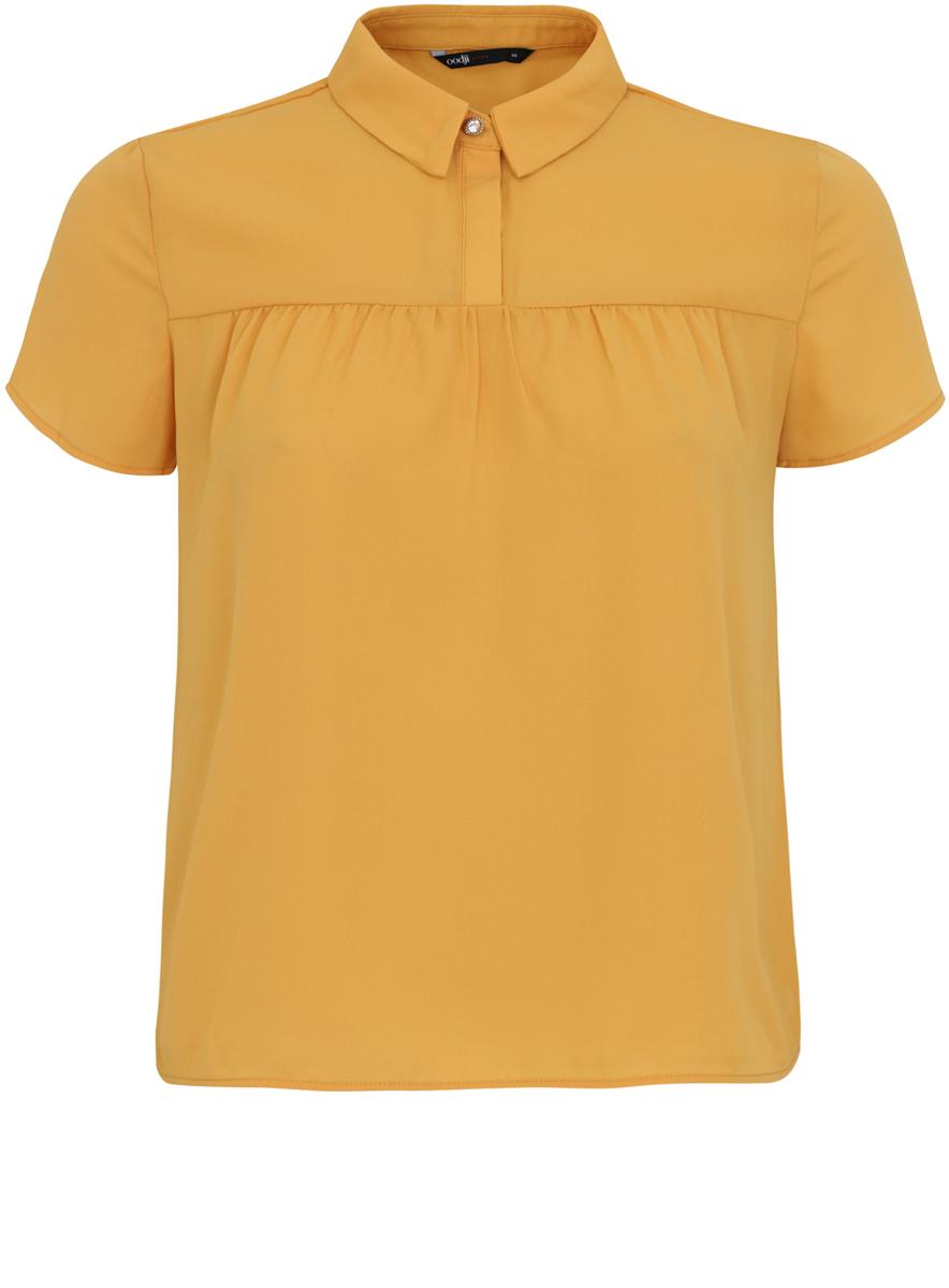 Блузка женская oodji Ultra, цвет: желтый. 11400427/36215/5200N. Размер 42 (48-170)11400427/36215/5200NЖенская блузка oodji Ultra имеет свободный крой и короткий рукав, декорирована пуговицей со стразом под воротничком.