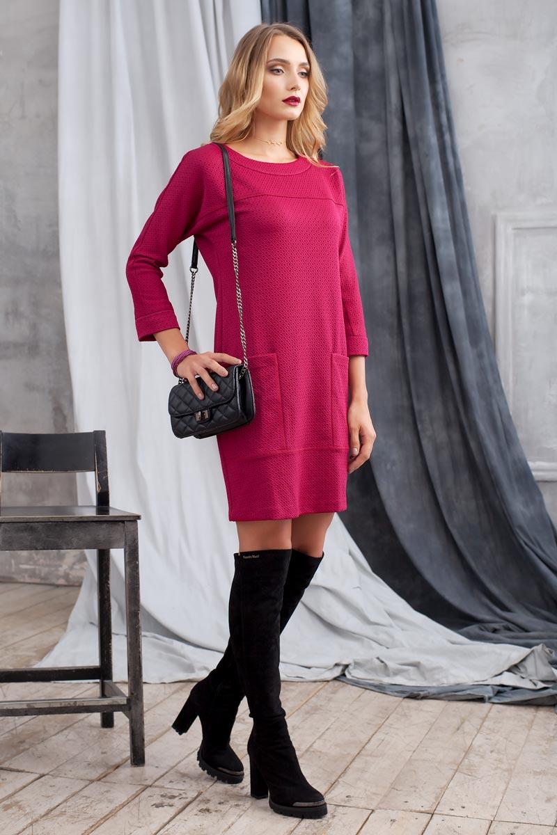 Платье Ruxara, цвет: гранатовый. 0105404. Размер 540105404Стильное платье из плотного структурного трикотажа. Модель полуприлегающего силуэта с цельнокроеным рукавом. Впереди выполнены накладные карманы. Сзади застежка на пуговицу. Прекрасный вариант на каждый день.