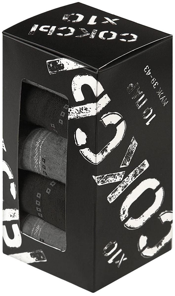 Комплект носков мужских Соксы, цвет: черный, серый, 10 пар. 021. Размер 39/43021Носки Соксы изготовлены из полиэстера с добавлением эластана, комфортных при носке. Эластичная резинка плотно облегает ногу, не сдавливая ее, обеспечивая комфорт и удобство.