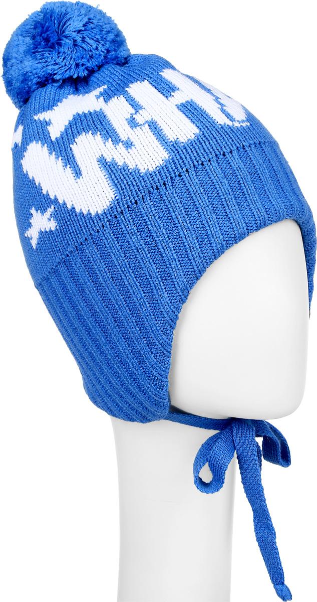 Шапка для мальчика ПриКиндер, цвет: синий. M3780-22. Размер 52/54M3780-22Теплая шапка для мальчика ПриКиндер выполнена из высококачественного акрила и теплой шерсти. Подкладка выполнена из сочетания хлопка и лайкры. Шапка оформлена контрастным принтом с надписями и на макушке дополнена пушистым помпоном.По бокам модель дополнена удлиненными ушками, которые можно завязать на шнурочки. Уважаемые клиенты!Размер, доступный для заказа, является обхватом головы.