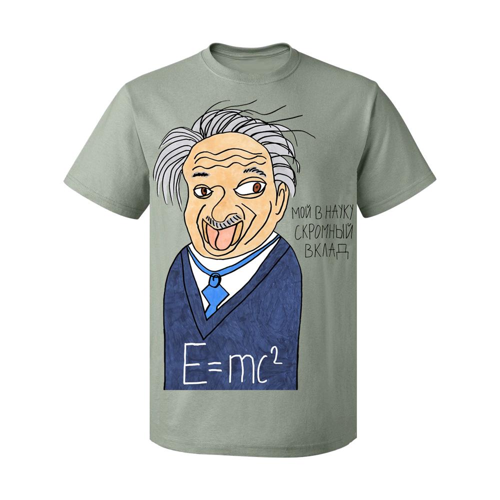 Футболка Наивно? Очень Эйнштейн, цвет: серый. 001447. Размер S (46)ЭйнштейнФутболка от бренда Наивно? Очень Эйнштейн выполнена из натурального хлопка. Модель с короткими рукавами и круглым вырезом горловины оформлена художественной цифровой печатью с изображением Эйнштейна и надписью Мой в науку скромный вклад: Е=мс?.Рисунок Романа Горшенина.Стихи Сергея Таска.