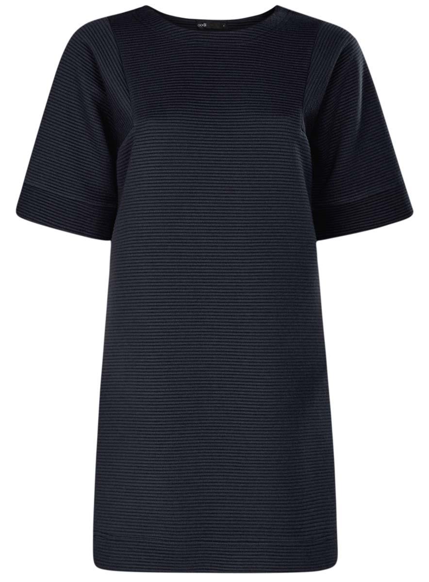 Платье oodji Ultra, цвет: темно-синий. 14008017/45987/7900N. Размер XXS (40)14008017/45987/7900NСтильное платье oodji Ultra изготовлено из высококачественного комбинированного материала, мягкого и нежного на ощупь. Модель свободного кроя с круглым вырезом горловины, карманами по бокам и рукавами-кимоно.
