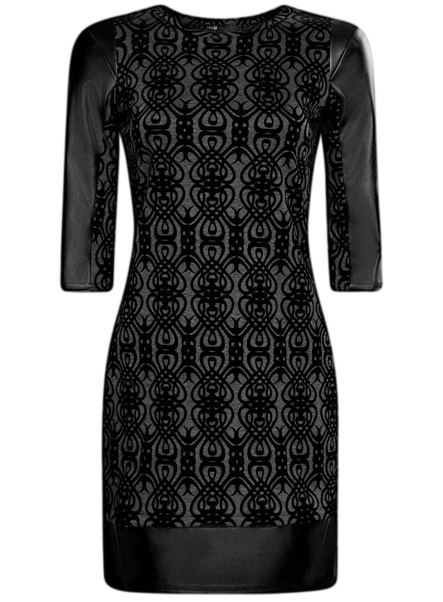 Платье oodji Ultra, цвет: темно-серый, черный. 14001143-3/42376/2329O. Размер XXS (40)14001143-3/42376/2329OМодное платье oodji Ultra станет отличным дополнением к вашему гардеробу. Модель, выполненная из полиэстера с добавлением вискозы и полиуретана, дополнена вставками из искусственной кожи. Платье-миди с круглым вырезом горловины и рукавами 3/4 оформлено оригинальным бархатным принтом.