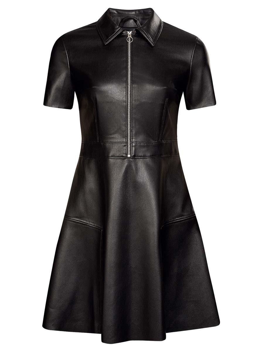 Платье oodji Ultra, цвет: черный. 18L02002/45902/2900N. Размер 42 (48-170)18L02002/45902/2900NСтильное платье oodji Ultra выполнено из полиэстера и полиуретана. Модель А-силуэта из искусственной кожи с отложным воротником, короткими рукавами и молнией на груди застегивается также на застежку-молнию сбоку.