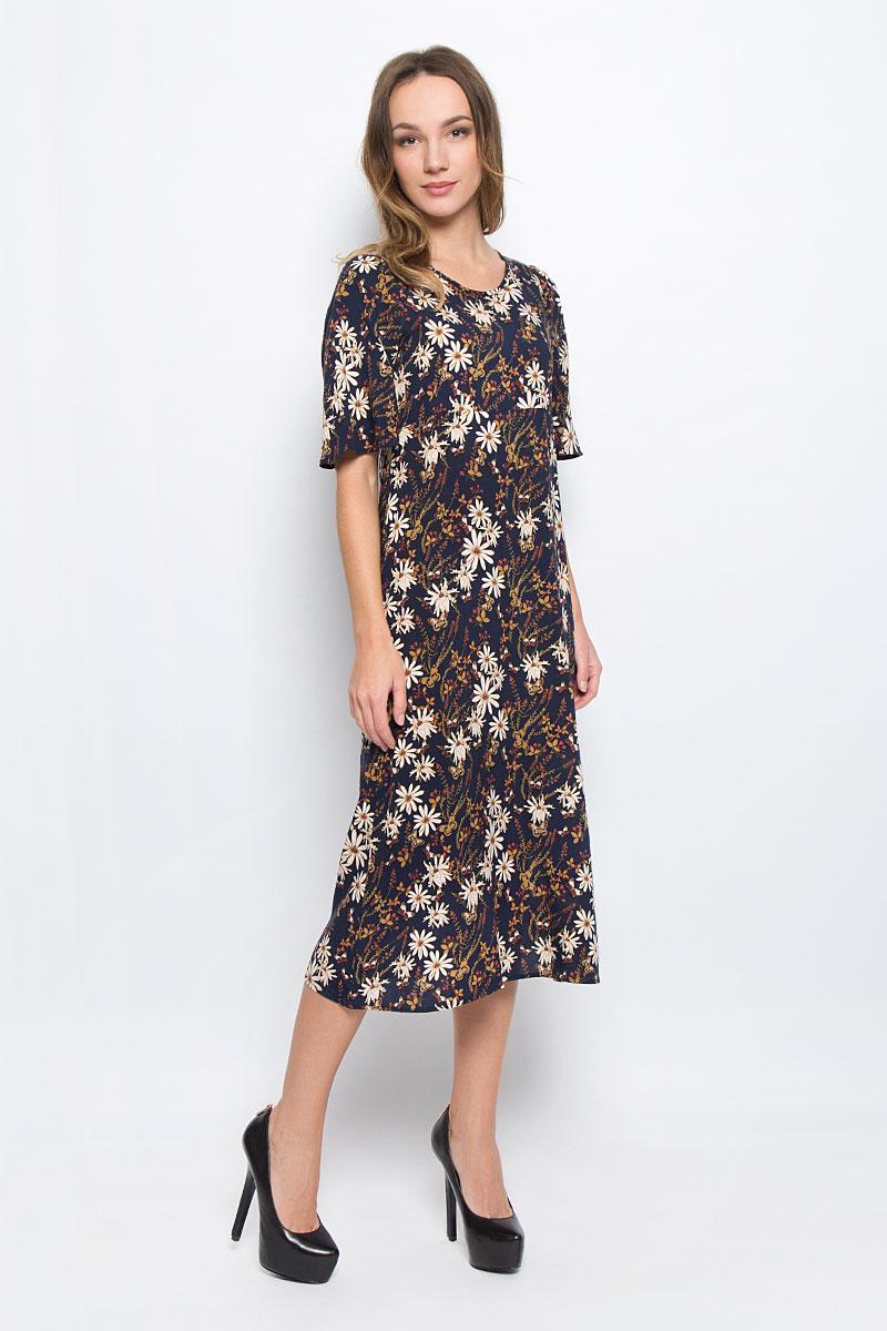 Платье Broadway Ouida, цвет: темно-синий, бежевый. 10156485_541. Размер S (44)10156485_541Стильное длинное платье Broadway Ouida выполненное из 100% вискозы отлично дополнит ваш гардероб. Модель с круглым вырезом горловины и короткими рукавами-тюльпанами на спинке застегивается на пуговицу.