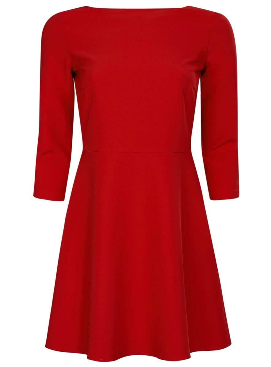 Платье oodji Ultra, цвет: красный. 11911001/38461/4500N. Размер 36 (42-170)11911001/38461/4500NСтильное платье oodji Ultra изготовлено из полиэстера с добавлением эластана. У модели спереди круглый вырез, а вырез на спине дополнен широкими перекрестными лентами. С одного бока платья имеется скрытая застежка-молния. Рукава 3/4, подол слегка расклешен.
