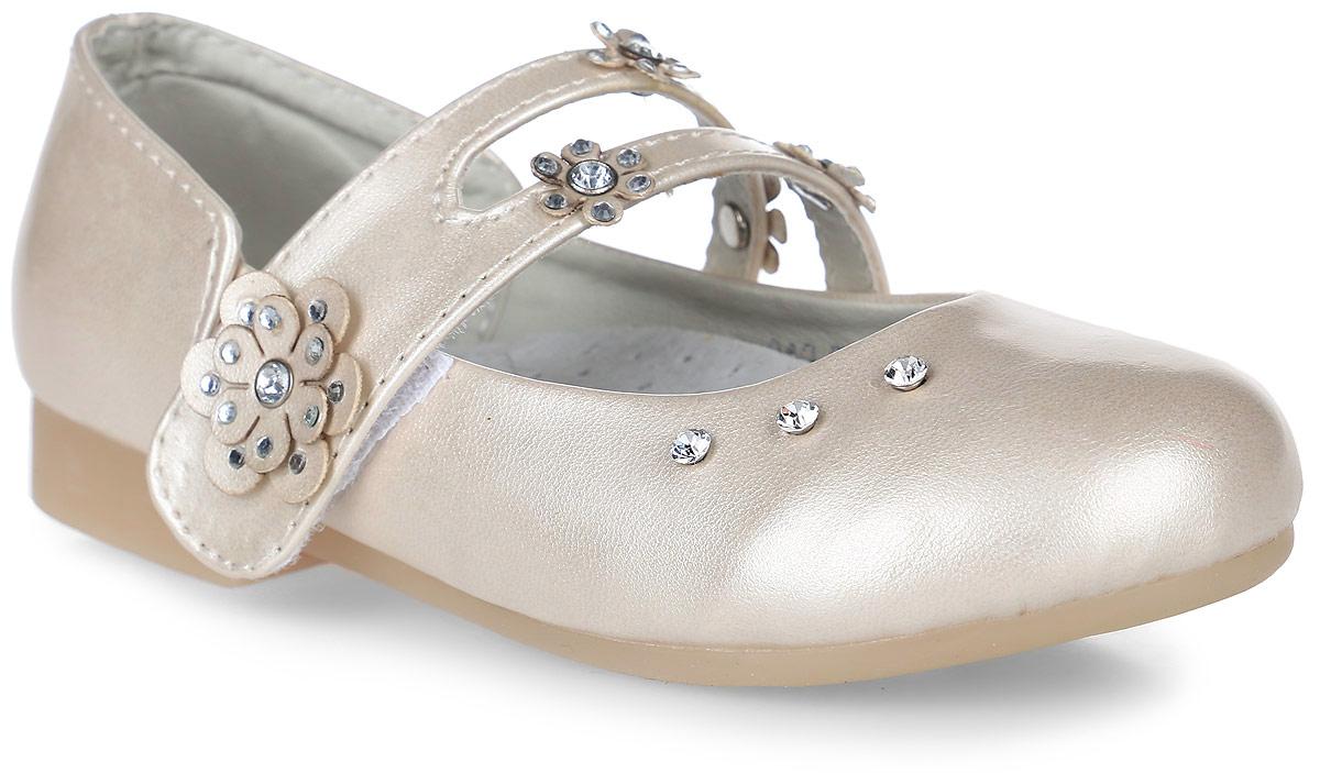 Туфли для девочки Flois Kids, цвет: бежевый. 012-F3. Размер 32012-F3Прелестные туфли для девочки от Flois Kids выполнены из искусственной лакированной кожи. Мыс украшен стразами, ремешок - декоративными цветочками со стразами. Ремешок с застежкой-липучкой надежно зафиксирует модель на ноге. Внутренняя поверхность натуральной кожи и стелька из материала ЭВА с поверхностью из натуральной кожи обеспечат комфорт. Стелька дополнена супинатором. Небольшой каблук и подошва с рифлением гарантируют отличное сцепление с любой поверхностью.