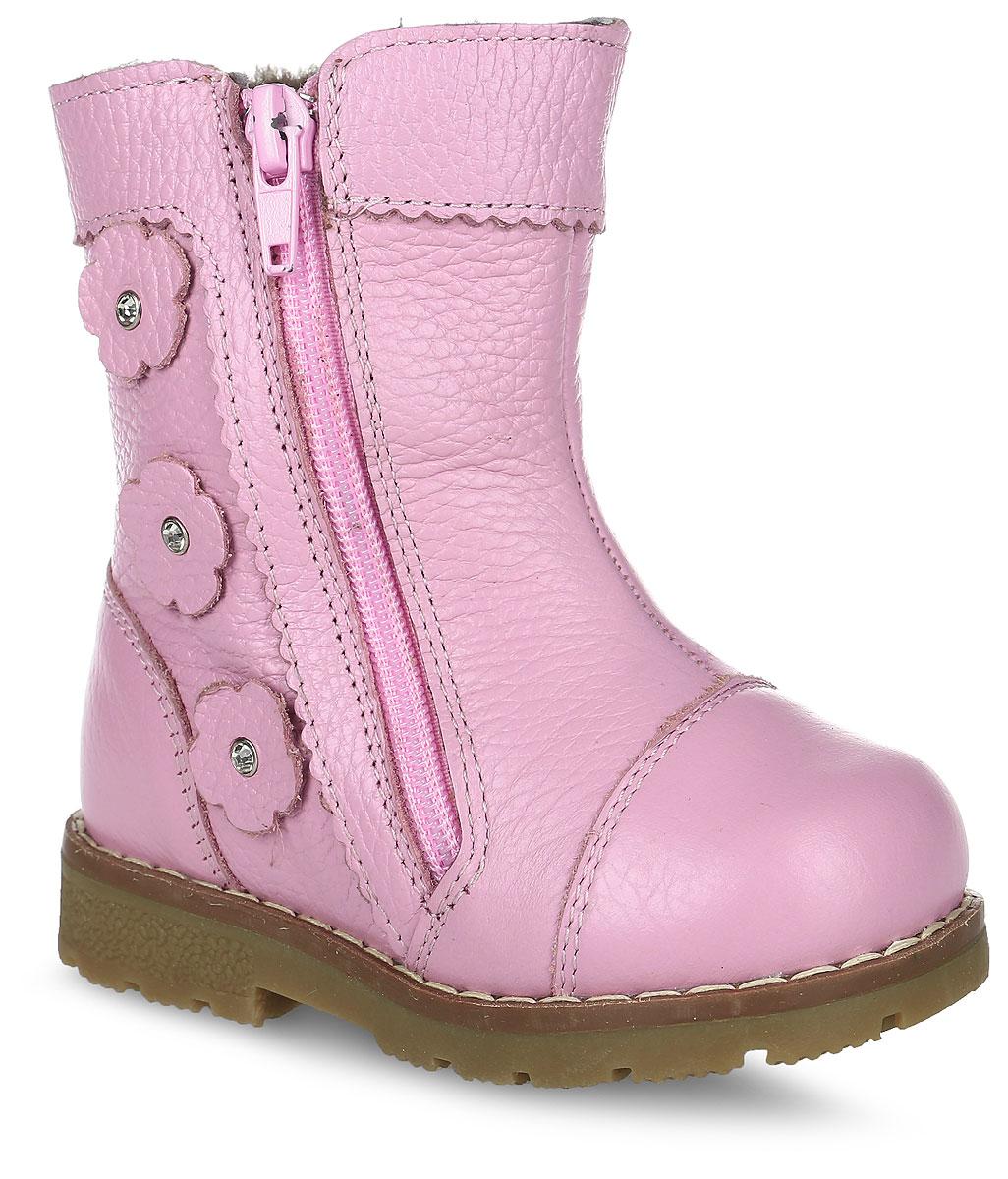 Сапоги для девочки Зебра, цвет: светло-розовый. 9988-9. Размер 269988-9Теплые сапоги Зебра изготовлены из натуральной кожи и оформлены декоративными нашивками в виде цветков. Носовая часть и задник дополнены накладками для уменьшения износа обуви. Рант дополнен прострочкой. На ноге модель фиксируется с помощью удобной застежки-молнии. Внутренняя поверхность и стелька выполнены из натурального меха, который обеспечит тепло и комфорт при носке. Подошва изготовлена из гибкого и прочного ТЭП-материала, а ее протектор гарантирует отличное сцепление с любой поверхностью.