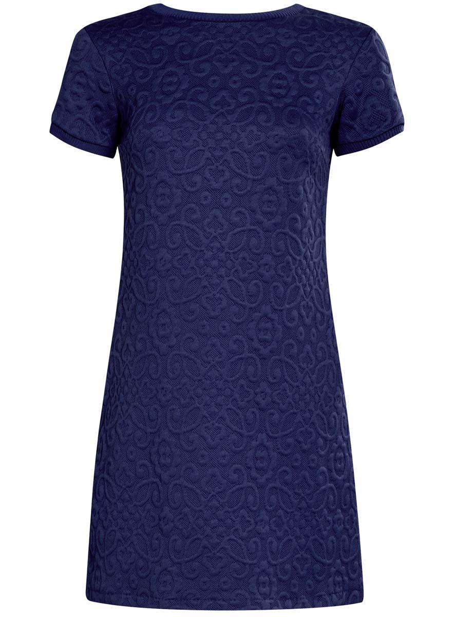 Платье oodji Ultra, цвет: синий. 14000162/45984/7500N. Размер XS (42)14000162/45984/7500NСтильное платье oodji Ultra выполнено из полиэстера с добавлением эластана. Модель с круглым вырезом горловины и короткими рукавами сзади застегивается на металлическую застежку-молнию. Бегунок на молнии дополнен круглым держателем. Воротник и манжеты рукавов оформлены трикотажными резинками. Изделие декорировано оригинальным объемным принтом.