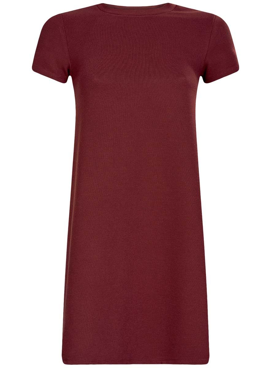 Платье oodji Ultra, цвет: бордовый. 14000157/45997/4900N. Размер S (44)14000157/45997/4900NЖенское трикотажное платье oodji Ultra имеет короткие рукава и круглый вырез воротника. Плотно садится по фигуре.