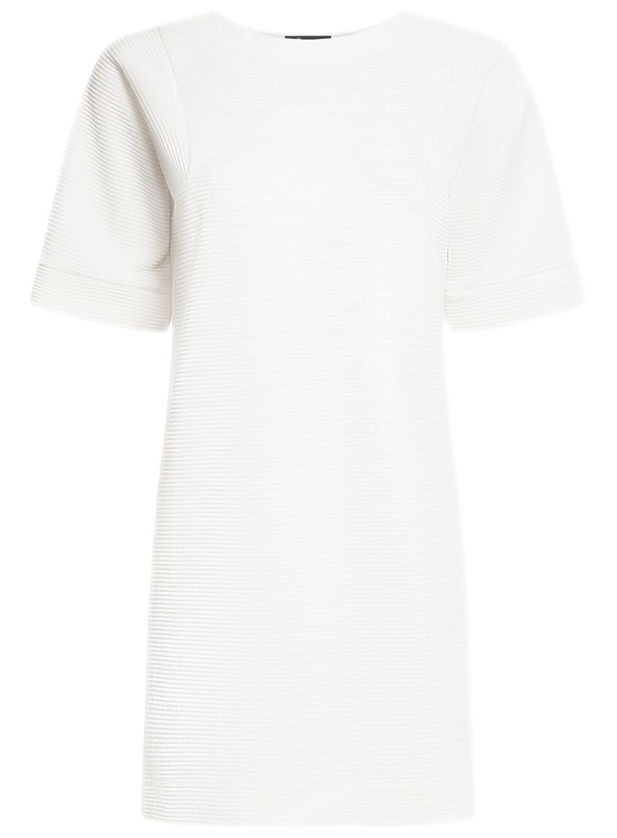 Платье oodji Ultra, цвет: белый. 14008017/45987/1200N. Размер S (44)14008017/45987/1200NСтильное платье oodji Ultra изготовлено из высококачественного комбинированного материала, мягкого и нежного на ощупь. Модель свободного кроя с круглым вырезом горловины, карманами по бокам и рукавами-кимоно.
