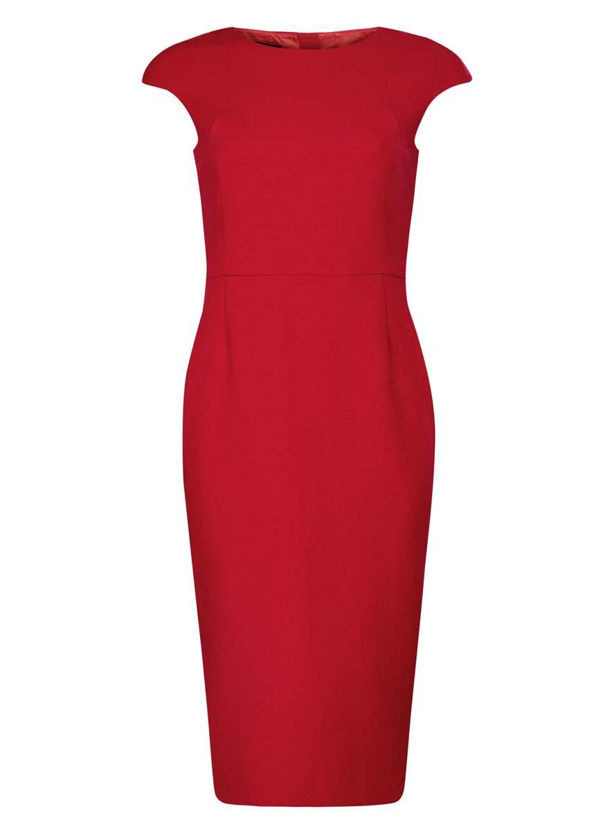 Платье oodji Ultra, цвет: красный. 11902163/31291/4500N. Размер 42 (48-170)11902163/31291/4500NПлатье-футляр oodji Ultra изготовлено из полиэстера с добавлением вискозы и эластана. Верх платья выполнен с короткими рукавами и круглым вырезом. По всей длине спинки проходит металлическая застежка-молния с двумя бегунками.