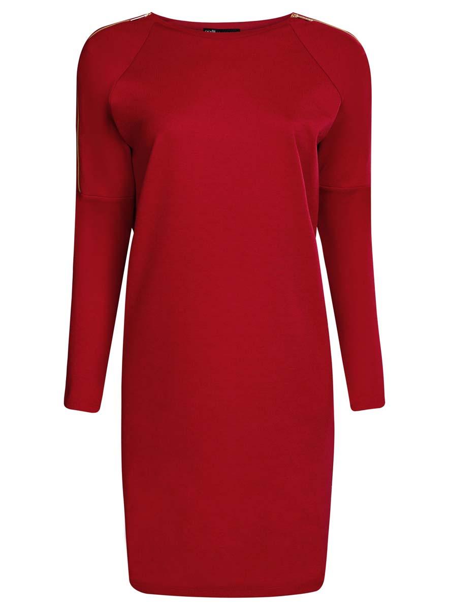 Платье oodji Collection, цвет: красный. 24007026/37809/4500N. Размер L (48)24007026/37809/4500NТрикотажное однотонное платье oodji Collection изготовлено из полиэстера с добавлением эластана. Верх платья выполнен с длинными рукавами и круглым вырезом. Рукава дополнены декоративными молниями, которые полностью расстегиваются. Модель свободного кроя.