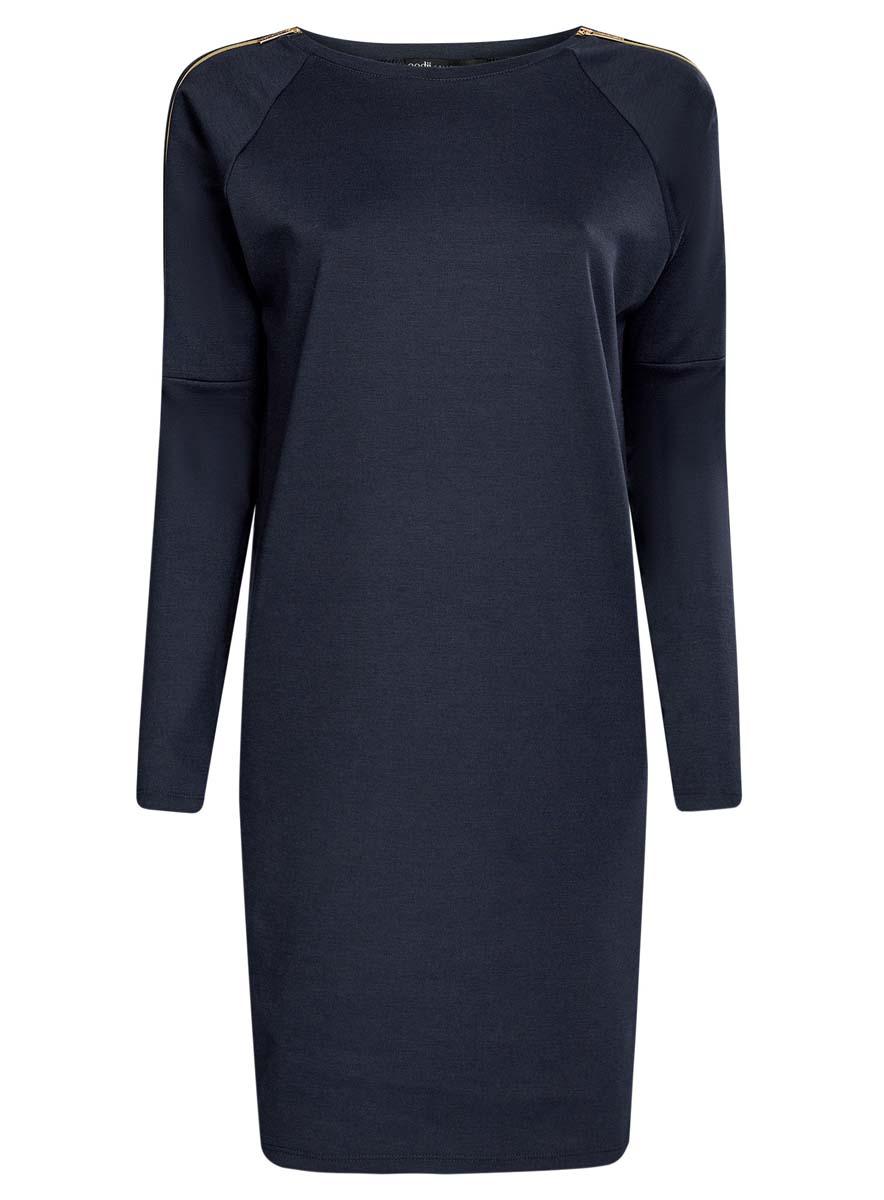 Платье oodji Collection, цвет: темно-синий. 24007026/37809/7900N. Размер M (46)24007026/37809/7900NТрикотажное однотонное платье oodji Collection изготовлено из полиэстера с добавлением эластана. Верх платья выполнен с длинными рукавами и круглым вырезом. Рукава дополнены декоративными молниями, которые полностью расстегиваются. Модель свободного кроя.