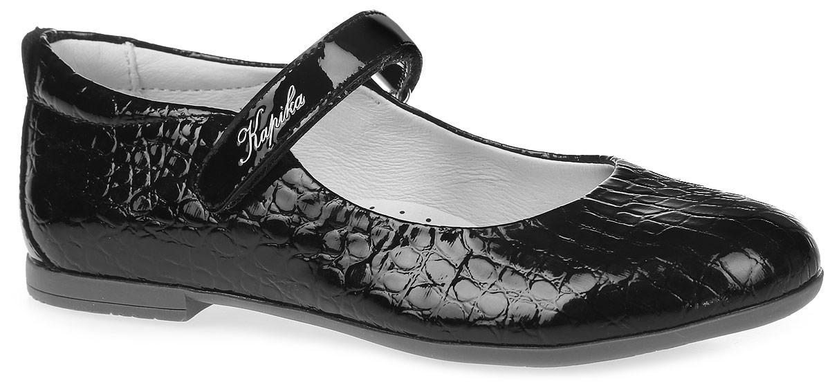 Туфли для девочки Kapika, цвет: черный. 93102-1. Размер 3593102-1Туфли Kapika выполнены из высококачественной искусственной лаковой кожи с тиснением под рептилию. Ремешок с застежкой-липучкой, оформленный тисненой надписью с названием бренда, надежно зафиксирует модель на ноге. Ярлычок на заднике облегчит надевание модели. Внутренняя поверхность и стелька выполнены из мягкой натуральной кожи, комфортной при движении. Стелька дополнена небольшим супинатором с перфорацией, который обеспечит правильное положение стопы и предотвратит плоскостопие. Подошва изготовлена из прочного ТЭП-материала и дополнена протектором, который гарантирует отличное сцепление с любой поверхностью.